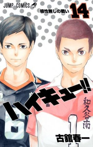 Haikyû !! Les as du volley # 14