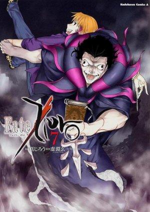 couverture, jaquette Fate/Zero 7  (Ototo Manga)