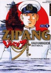 Zipang édition Japonaise