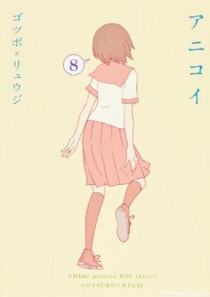 Anikoi 8 Manga