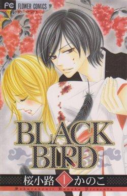 Black Bird édition simple