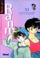Ranma 1/2 T.31