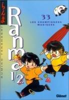 Ranma 1/2 T.33