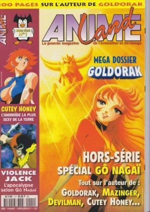 Animeland # 1