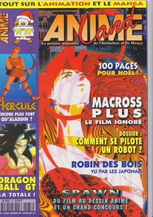 Animeland # 37