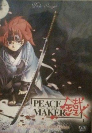 Peace Maker Kurogane édition simple
