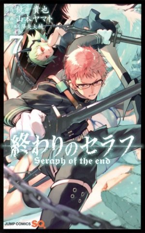 Seraph of the end # 7
