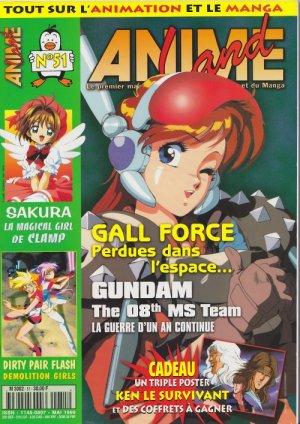 Animeland # 51