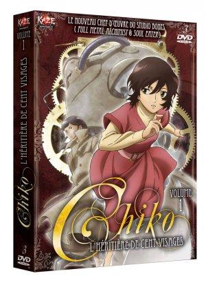Chiko, l'héritière de Cent-Visages #1