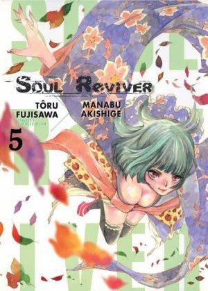 Soul Reviver #5