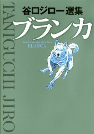 Blanco édition Réédition 2009
