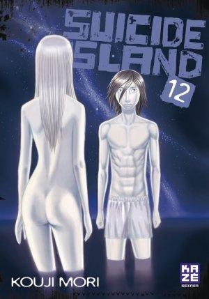 couverture, jaquette Suicide Island 12  (kazé manga)