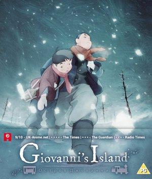 L'Île de Giovanni édition Ultimate edition