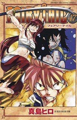 Fairy Tail # 47