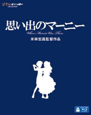 Souvenirs de Marnie édition Blu-ray Japonais