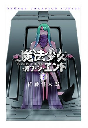couverture, jaquette Magical Girl of the End 7  (Akita shoten)