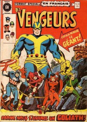 Avengers 25