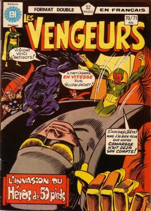Avengers 70