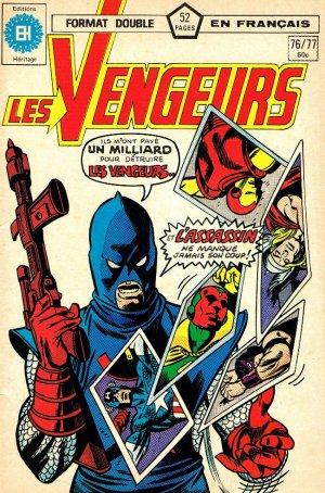 Avengers 76