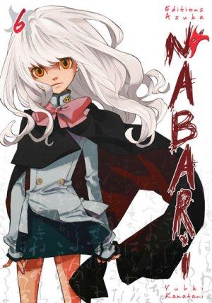Nabari # 6
