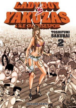 Ladyboy vs. yakuzas T.2