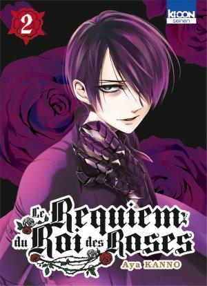 couverture, jaquette Le Requiem du Roi des Roses 2  (Ki-oon)
