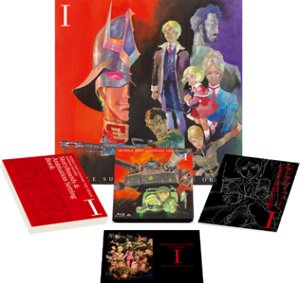 Mobile Suit Gundam - The Origin édition Collector - Blu-ray
