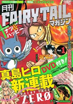 Fairy Tail Magazine édition Simple
