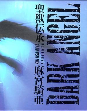 Dark Angel édition Coffret