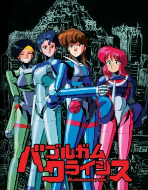 Bubblegum Crisis édition Ultimate Edition Blu-Ray Set