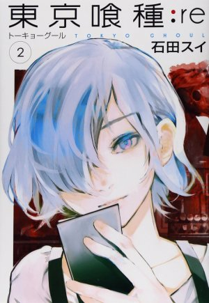 Tokyo Ghoul : Re # 2