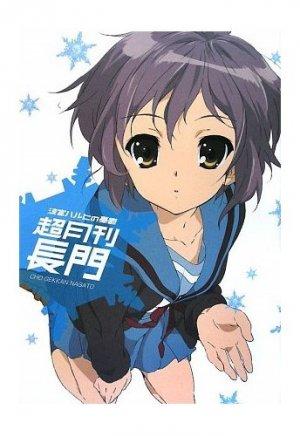 Melancholy of Suzumiya Haruhi - Cho Gekkan Nagato édition simple