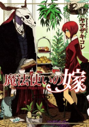The Ancient Magus Bride édition Simple