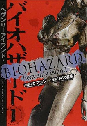 Resident Evil - Heavenly island édition Simple