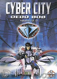 Cyber City Oedo 808 édition Intégrale DVD