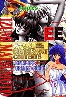 couverture, jaquette Izumi Matsumoto - Digital Short Contents   (Shueisha)