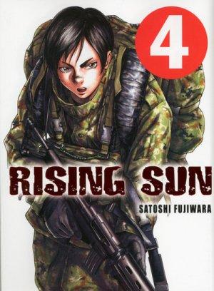 Rising sun # 4