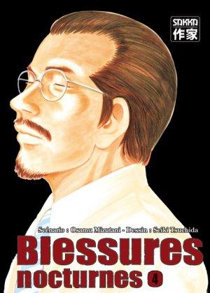 Blessures nocturnes 4