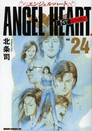 couverture, jaquette Angel Heart 24  (Tokuma Shoten)
