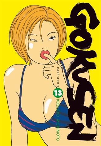 Gokusen 13