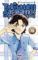 couverture, jaquette Yakitate!! Japan 25  (Delcourt Manga)