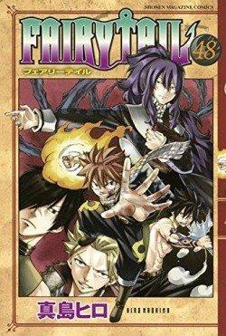 Fairy Tail # 48