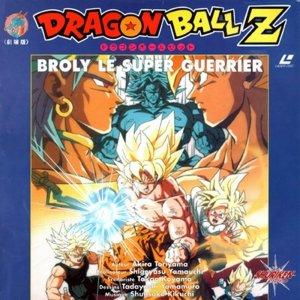 Dragon Ball Z - Film 8 - Broly, le super guerrier édition Simple