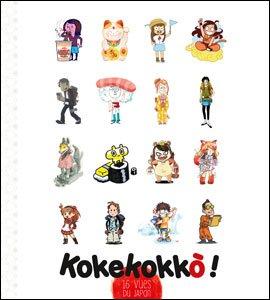 Kokekokkô ! 16 vues du Japon