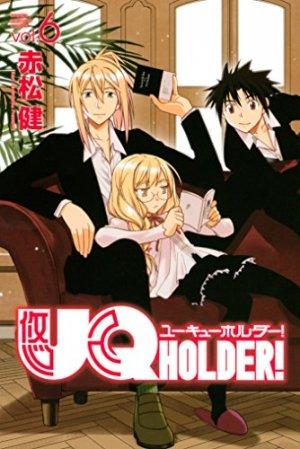 UQ Holder! # 6