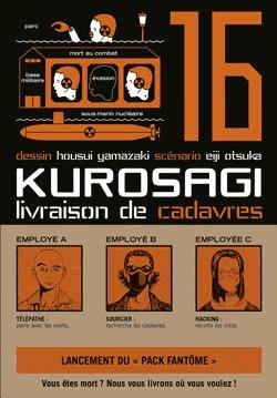 couverture, jaquette Kurosagi - Livraison de cadavres 16  (Pika)