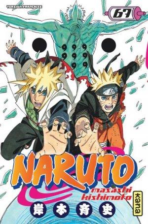 Naruto #67