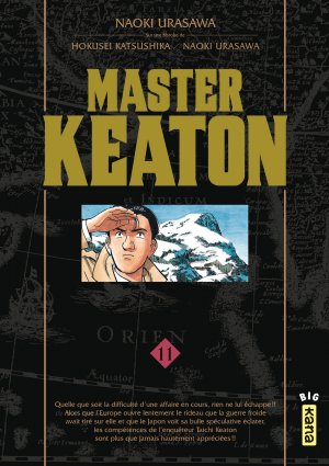 couverture, jaquette Master Keaton 11 Deluxe (kana)