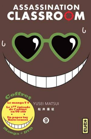 Assassination Classroom édition Collector avec DVD