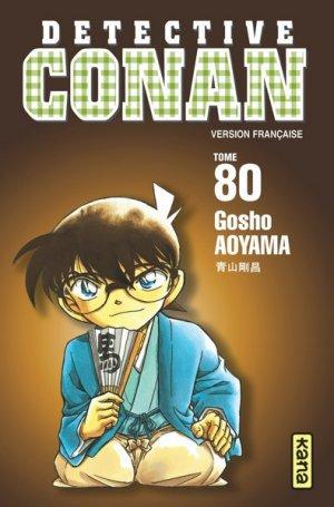 Detective Conan #80